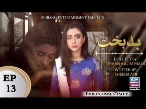 Badbakht – Episode 13 – 7th May 2018