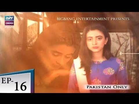 Badbakht – Episode 16 – 15th May 2018