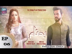 Badnaam Episode 06 – 4th May 2018