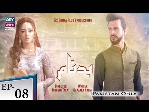 Badnaam Episode 08 – 12th May 2018