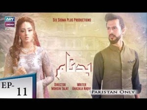 Badnaam Episode 11 – 19th May 2018