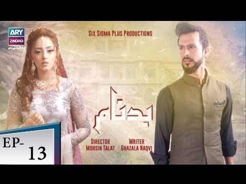 Badnaam Episode 13 – 25th May 2018