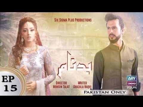 Badnaam Episode 15 – 27th May 2018