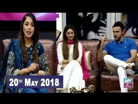 Breaking Weekend – Guest: Aadila Khan & Kunwar Nafees – 20th May 2018