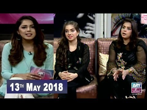 Breaking Weekend – Guest: Areesha Razi & Seema Razi – 13th May 2018