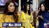 Breaking Weekend – Guest: Beenish Raja & Najia Baig – 27th May 2018