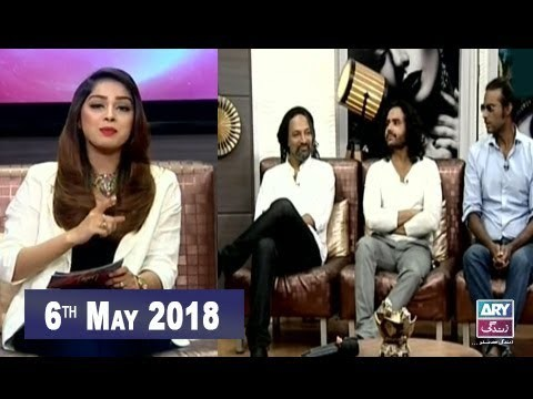 Breaking Weekend – Guest: Fuzon Band – 6th May 2018