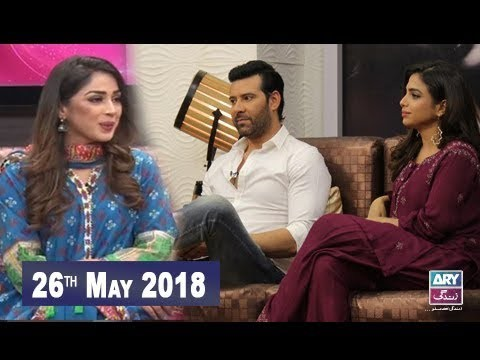 Breaking Weekend – Guest: Moammar Rana & Sonya Hussyn – 26th May 2018