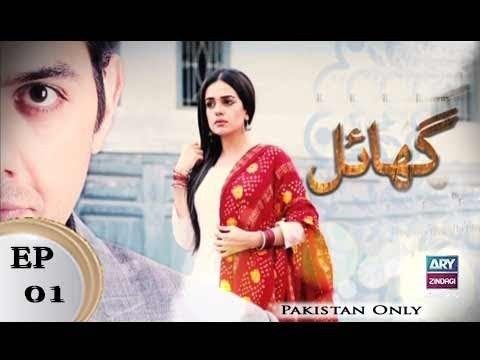 Ghayal Episode 01 – 4th May 2018