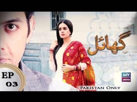 Ghayal Episode 03 – 11th May 2018