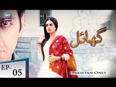 Ghayal Episode 05 – 18th May 2018