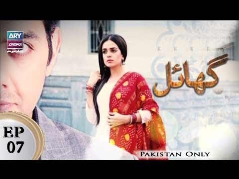 Ghayal Episode 07 – 20th May 2018