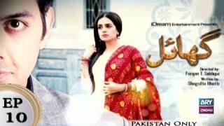 Ghayal Episode 10 – 27th May 2018