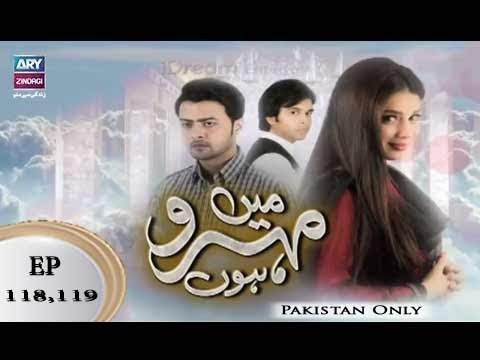 Mein Mehru Hoon – Episode 118 & 119 – 1st May 2018