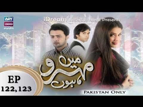 Mein Mehru Hoon – Episode 122 & 123 – 3rd May 2018