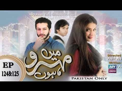 Mein Mehru Hoon – Episode 124 & 125 – 7th May 2018