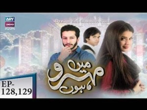 Mein Mehru Hoon – Episode 128 & 129 – 9th May 2018