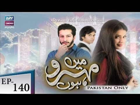 Mein Mehru Hoon – Episode 140 – 22nd May 2018