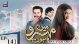 Mein Mehru Hoon – Episode 141 – 23rd May 2018