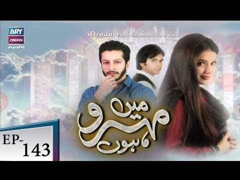 Mein Mehru Hoon – Episode 143 – 28th May 2018