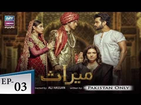 Meraas – Episode 03 – 9th May 2018