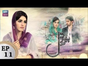Phir Wohi Dil Episode 11 – 2nd May 2018
