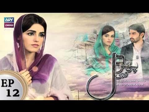 Phir Wohi Dil Episode 12 – 3rd May 2018