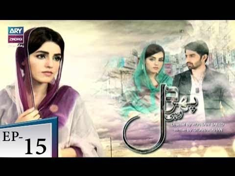 Phir Wohi Dil Episode 15 – 16th May 2018