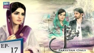 Phir Wohi Dil Episode 17 – 23rd May 2018