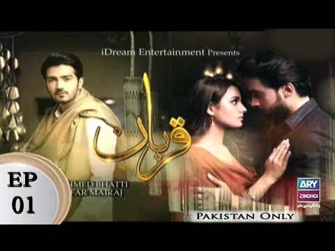 Qurban – Episode 01 – 7th May 2018
