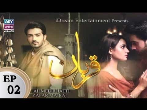 Qurban – Episode 02 – 8th May 2018