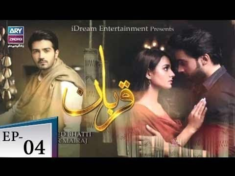 Qurban – Episode 04 – 10th May 2018