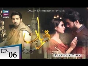 Qurban – Episode 06 – 15th May 2018