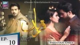 Qurban – Episode 11 – 23rd May 2018