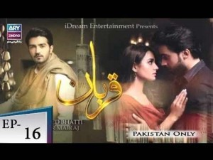 Qurban – Episode 16 – 31st May 2018