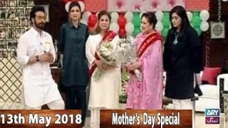 "Salam Zindagi ""Mother's Day Special"" With Faysal Qureshi – 13th May 2018"