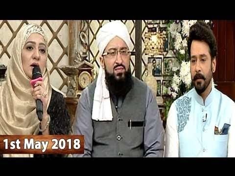 Salam Zindagi With Faysal Qureshi – 1st May 2018