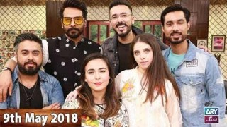 Salam Zindagi With Faysal Qureshi – 9th May 2018