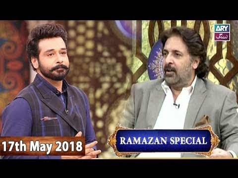 Salam Zindagi With Faysal Qureshi – 17th May 2018