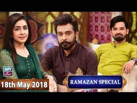 Salam Zindagi With Faysal Qureshi – 18th May 2018