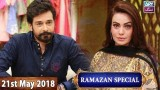 Salam Zindagi with Faysal Qureshi – 21st May 2018