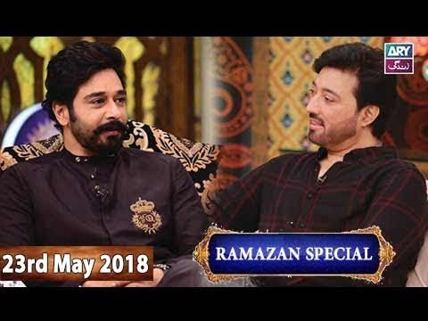 Salam Zindagi with Faysal Qureshi – 23rd May 2018