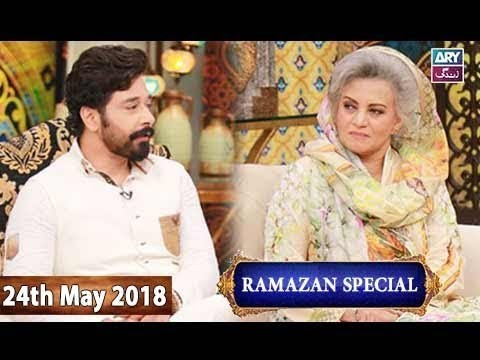 Salam Zindagi with Faysal Qureshi – 24th May 2018