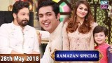 Salam Zindagi with Faysal Qureshi – 28th May 2018