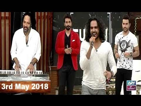 Salam Zindagi With Faysal Qureshi – 3rd May 2018