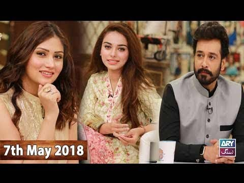 Salam Zindagi With Faysal Qureshi – 7th May 2018
