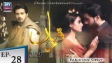Qurban – Episode 28 – 26th June 2018