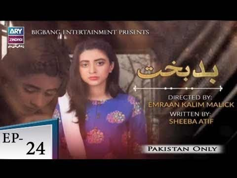 Badbakht – Episode 24 – 12th June 2018