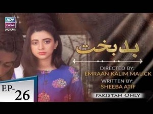 Badbakht – Episode 26 – 25th June 2018