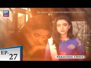 Badbakht – Episode 27 – 26th June 2018